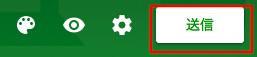 Googleフォーム設置手順1